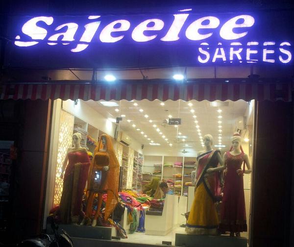 Sajeelee Sarees