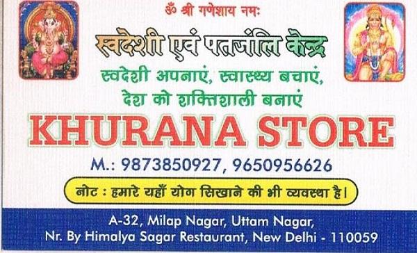 Khurana Store
