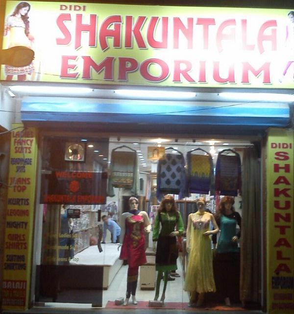 Shakuntala Emporium