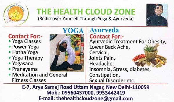the health cloud zone