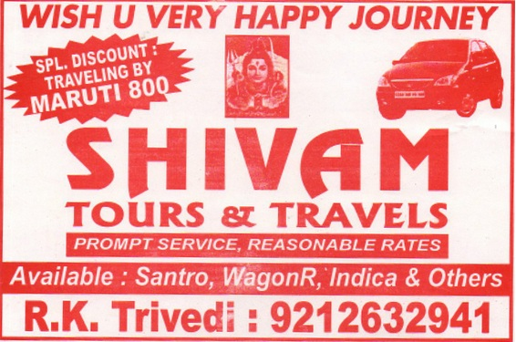 Shivam Tours & Travels